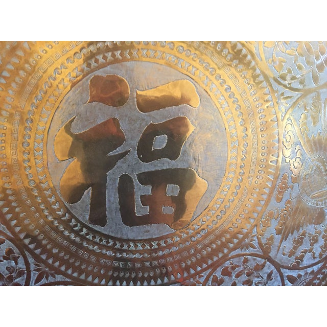 Image of MCM Oriental Brass Tray Table