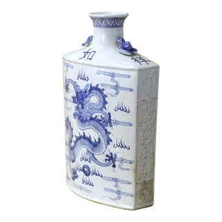 Sarried Ltd Dragon Vase