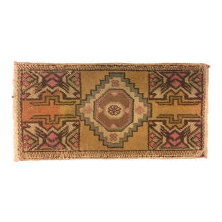 "Turkish Bohemian Rug - 1'5"" x 2'11"""