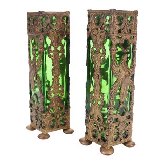 """French Gilt Bronze 7"""" Mounted Glass Vases - Pair"""