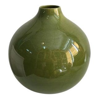 Crate & Barrel Italian Vase
