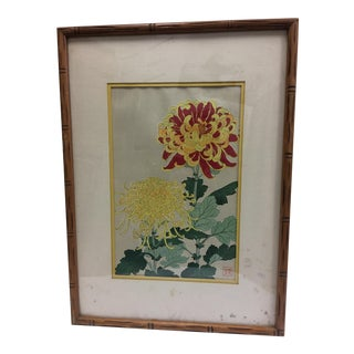 Authenticated Japanese Wood Block Floral Print