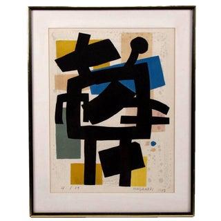 Masanari Murai Hand Signed Lithograph