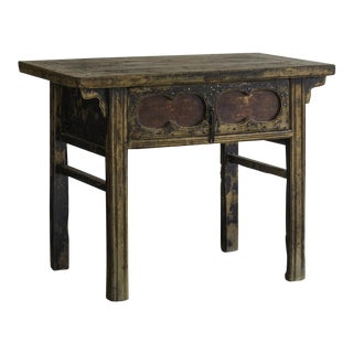 Antique Chinese Table, Long Drawer, Kaung Hsu Period circa 1875