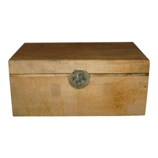 Vintage Beige Leather Trunk
