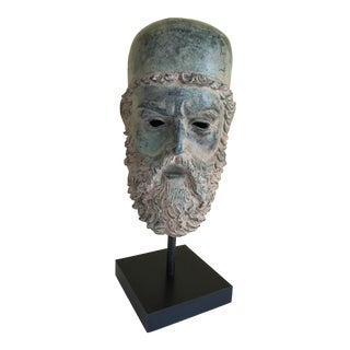 Ancient Greek Philosopher Bust