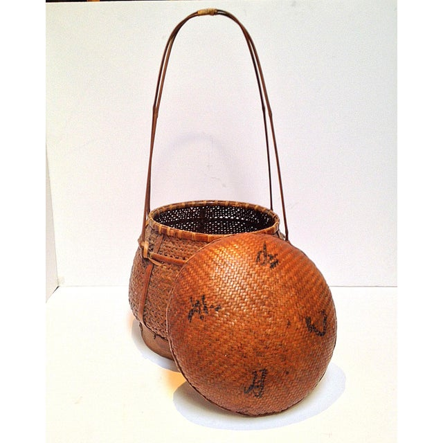 Hand Woven Japanese Basket - Image 4 of 9