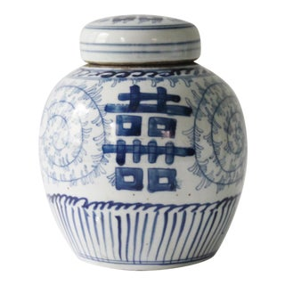 Petite Blue & White Double Happiness Ginger Jar