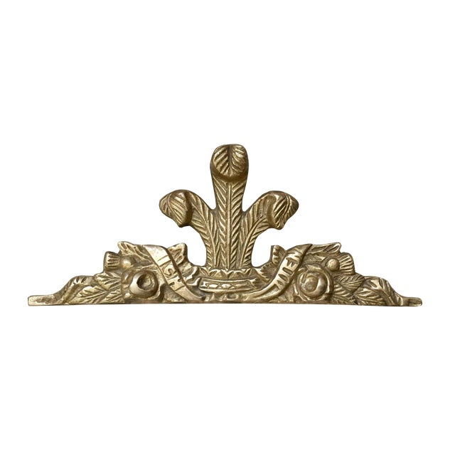 Vintage Solid Brass Frame Topper - Image 1 of 5