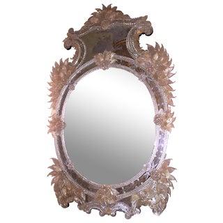 Venitian Murano Glass Wall Mirror