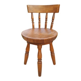 Vintage Wooden Swivel Stool