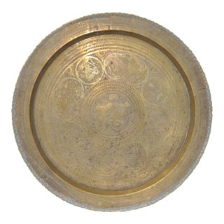 Vintage Chinese Brass Tray With Animal Etchings