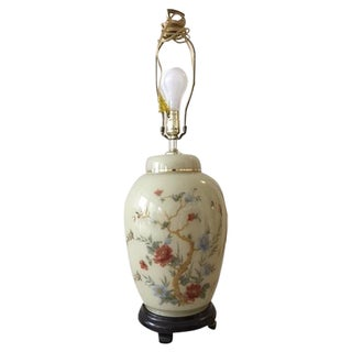 Asian Branch & Floral Table Lamp
