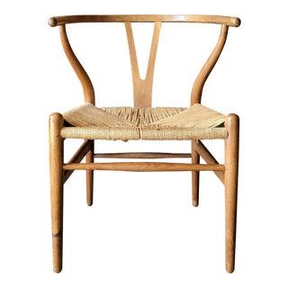 Vintage Wegner Style Teak Danish Modern Chair