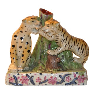 20th C. Glazed Ceramic Wild Cat Spill Vase
