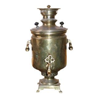 19 Century, Russian Samovar, Tula City, stamp Master and Year 1891