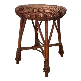 Vintage Round Woven Rattan Wicker Stool or Plant Stand