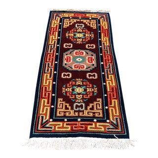 Nepalese Hand Woven Wool Runner - 2′8″ × 6′