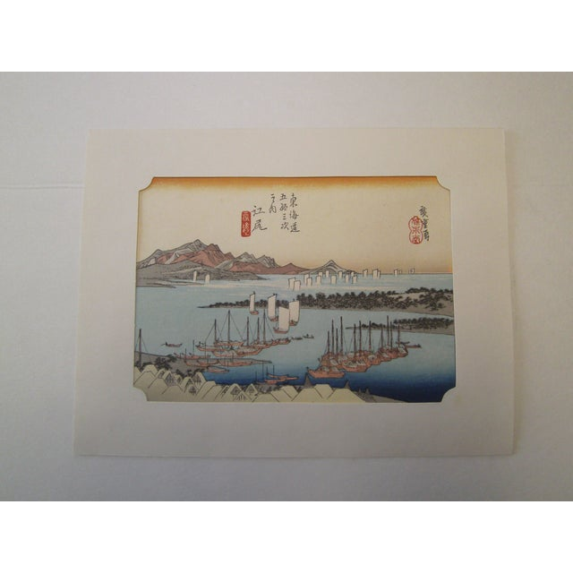 Japanese Wood Block Print by Hiroshige Ando - Image 4 of 11