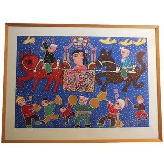 Vintage Chinese Jinshan Gouache Folk Art