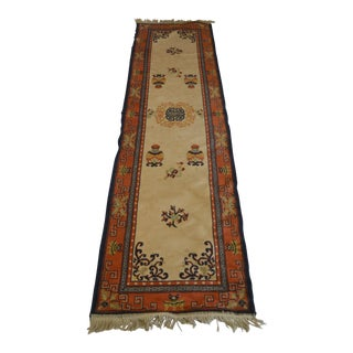 East Asian Wool Runner - 2′1″ × 7′10″