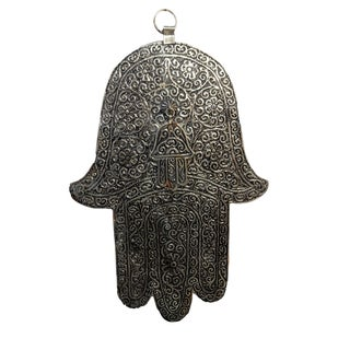 LG Moroccan Silver Hamsa Wall Hanging Good Luck Charm