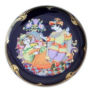 Bjorn Wiinblad for Rosenthal The Magic Horse Decorative Wall Plate