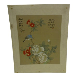 Shi Ran Ink and Color on Silk Print