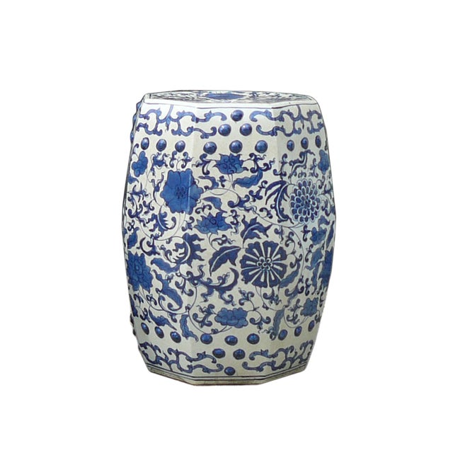 Blue And White Porcelain Flower Stool Table - Image 1 of 5