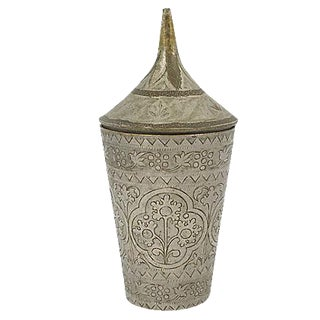 1930s Moroccan Lassi Cup with Lid