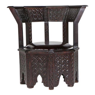 Moroccan Dark Brown Atlas Cedarwood Chair