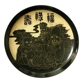 Asian Fortune Gods Hand Carved Ceramic Charger Plate