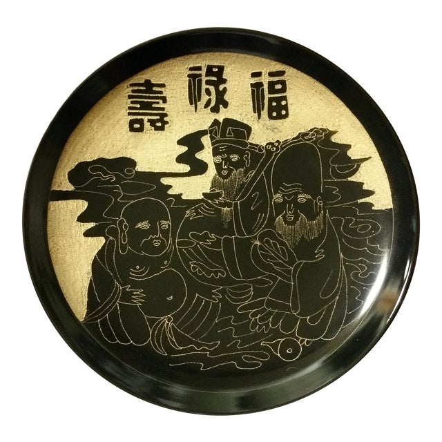 Asian Fortune Gods Hand Carved Ceramic Charger Plate - Image 1 of 5