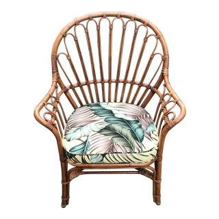 Vintage Rattan Franco Albini Style Wicker Boho Chair