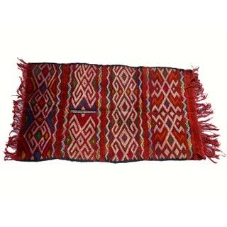 "Moroccan Berber Tribal Kilim Rug - 2' 7"" x 4' 10"""