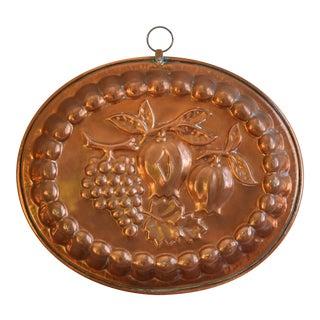 Ornate Copper Mold With Grape & Pomegranate Motif