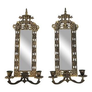Vintage Brass Koi Mirrored Sconces- A Pair