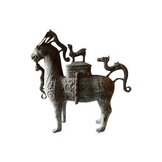 Mythological Beast Kirin Sculpture