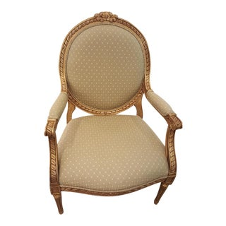 French Wood Arm Chair