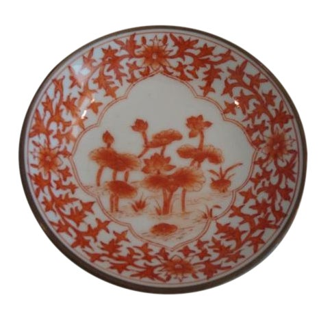 Vintage Asian Style Small Bowl - Image 1 of 6