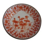 Image of Vintage Asian Style Small Bowl