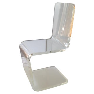 Vintage Lucite Sculptural Accent Chair