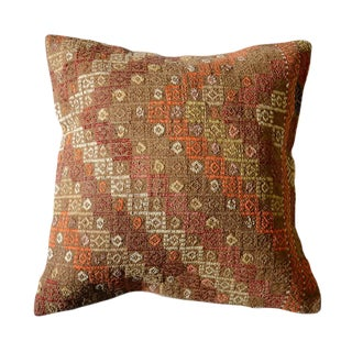 Pasargad Vintage Turkish Throw Pillow