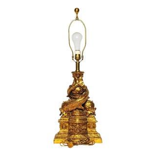 Vintage Maitland Smith Brass Koi Fish Lamp