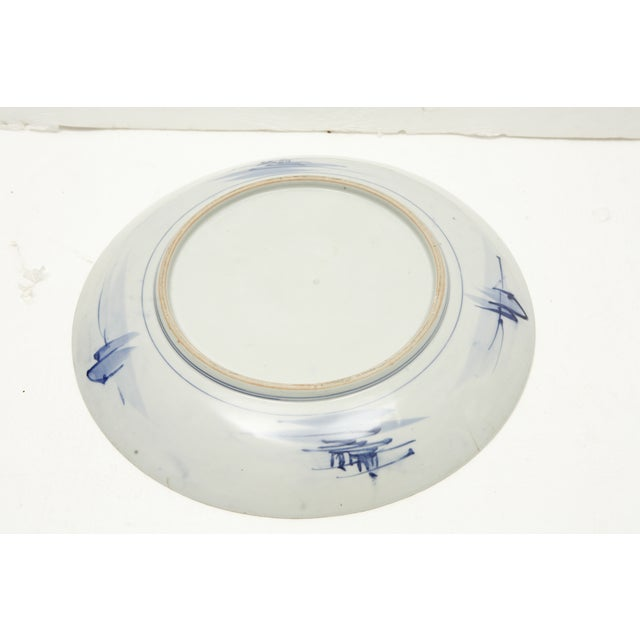 Vintage Japanese Blue and White Charger - Image 7 of 8