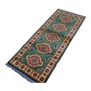 Vintage Afghan Tribal Kargai Rug - 2′1″ × 5′1″