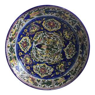 "Antique Moorish Centerpiece Bowl - 14"""