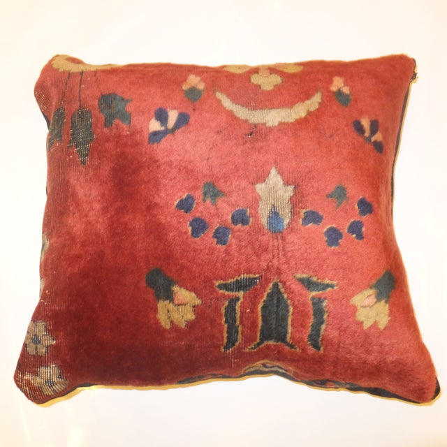 Antique Persian Rug Fragment Pillow - Image 2 of 3