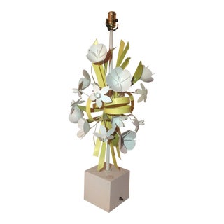 Mid-Century Metal Flower Table Lamp
