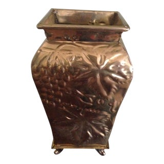 Vintage Brass Grape & Leaf Pattern Vase